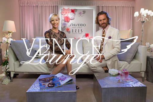 Venice Lounge
